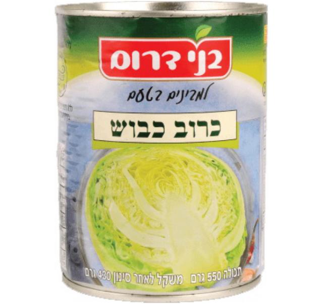 Bnei Darom Savanyúkáposzta 550 gr