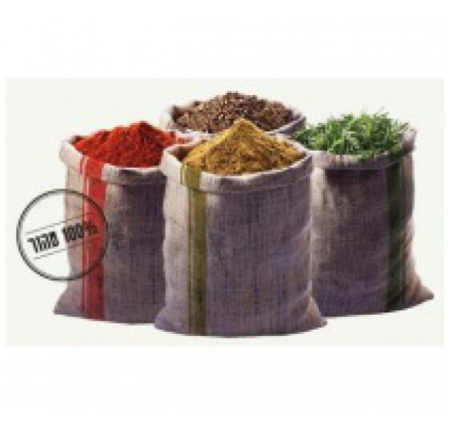 Cohen Ras Al Hanut 1 kg zsák