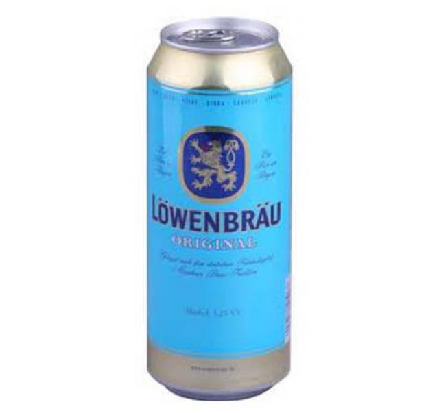 Löwenbrau 0,5 L Dobozos világos sör