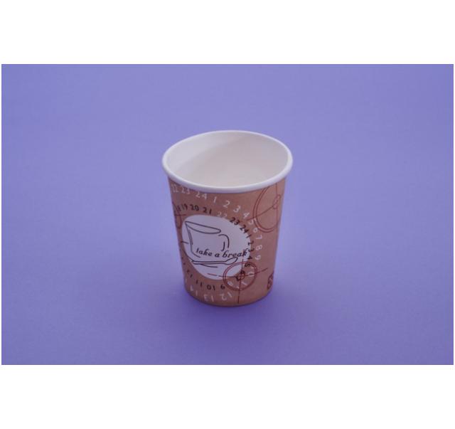 Papír pohár 2 dl 80 db