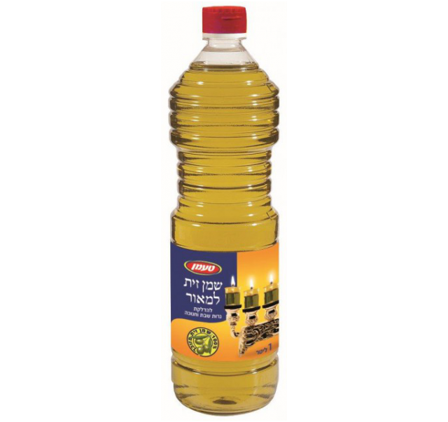 Taaman olívaolaj világítás1 liter
