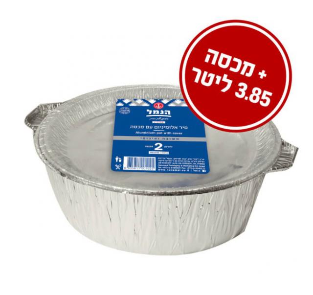Hanamal Alumínium edény 3,8 l + teto 2 db